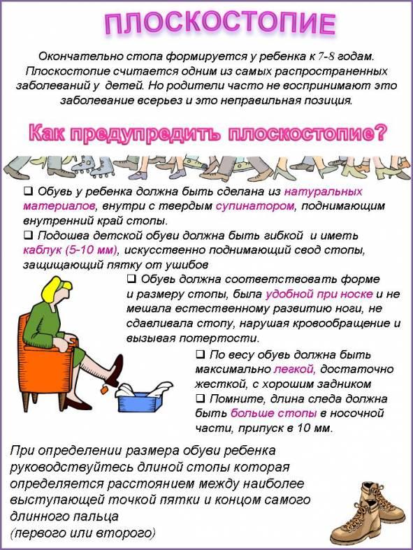 Детский сад Как написать реферат на Мои фотографии  29 0